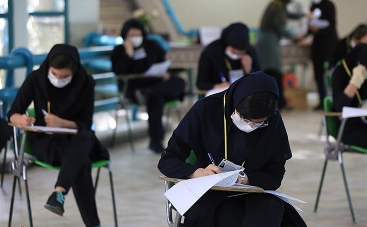 برگزاری امتحانات نهایی دانشآموزان پایه دوازدهم ۸ تا ۳۱ شهریور