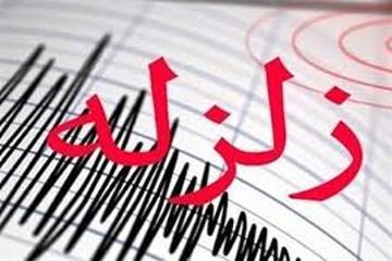 زلزله خفیف در جمهوری آذربایجان