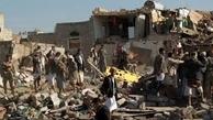 یمن  |  در حملات ائتلاف سعودی 16 هزار غیرنظامی کشته شدند