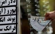 بعد از انتخابات، درباره ارز و اقتصاد معجزه اتفاق نمیافتد
