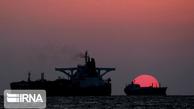 نخستین نفتکش ایرانی  بعد از ۷۲ روز سفر دریایی به سواحل ونزوئلا رسید