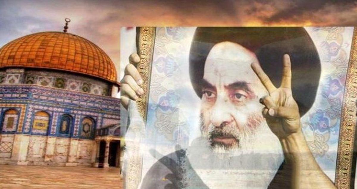 آیت الله سیستانی درباره فلسطین فراخوان داد  نظر آیت الله سیستانی درباره ملت فلسطین