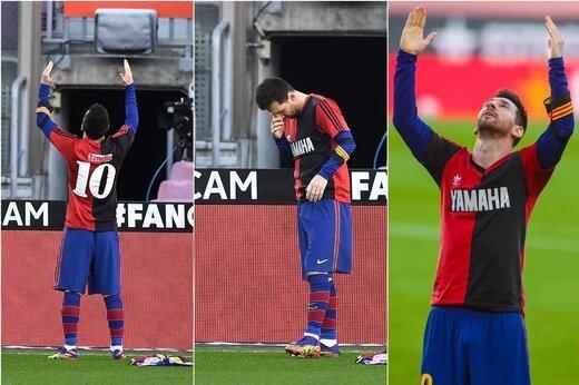 مارادونا  |  مسی جریمه شد