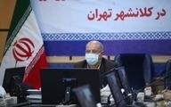 وضعیت نارنجی تهران از شنبه |  ادامه محدودیت حضور کارمندان