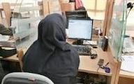 تمدید بخشنامه دورکاری کارکنان دستگاههای اجرایی استان تهران تا ۲۰ فروردین
