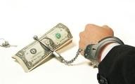 فساد  علت ایجاد فساد را پیدا کنیم
