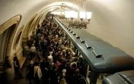 تهدید به بمب گذاری متروی مسکو
