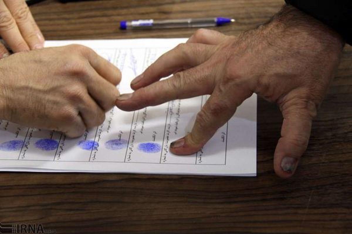 ممنوعیت اخذ اثر انگشت در روز رای گیری