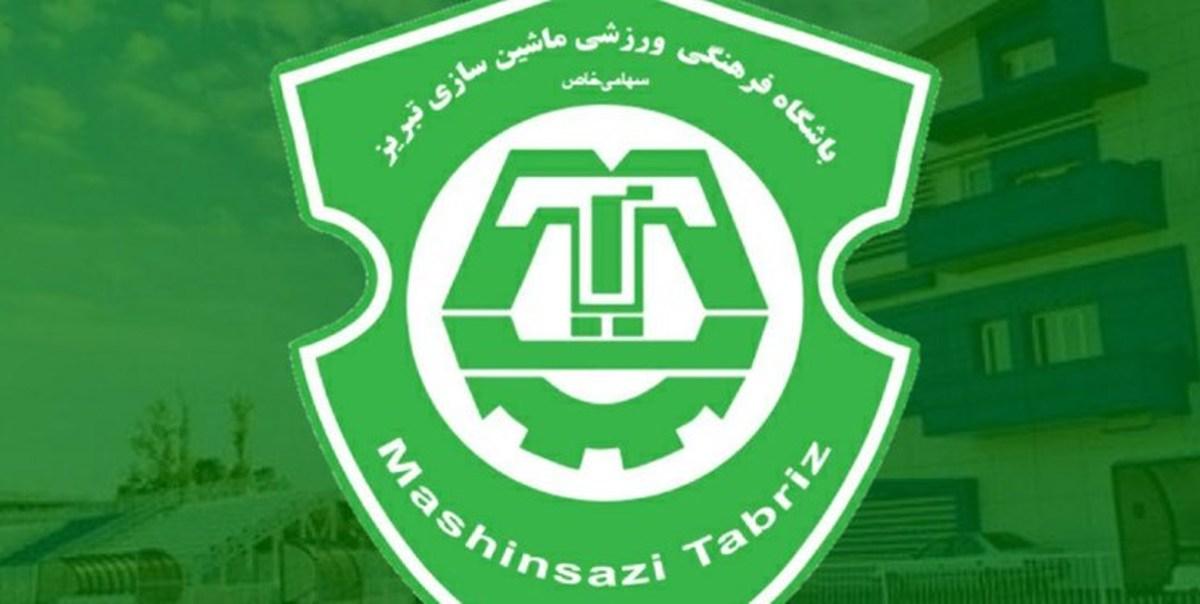 فعالیت تیم ماشینسازی تبریز به حالت تعلیق درآمد