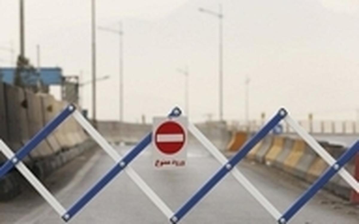 نحوه اجرای محدودیتهای ترافیکی سفر و منع تردد شبانه
