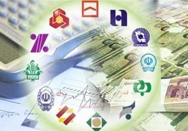 کارمزد خدمات بانکی از اول آذر ماه اجرا میشود