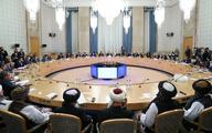 تاکید بر لزوم همکاری با طالبان و در عین حال تشکیل دولت فراگیر از جانب این گروه