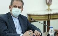 جهانگیری: برخی برای واردات دارو ارز ۴۲۰۰ تومانی گرفتند اما کالایی وارد نکردهاند    لازمه سلامت نظام اداری کشور مسدود کردن گلوگاههای فساد است