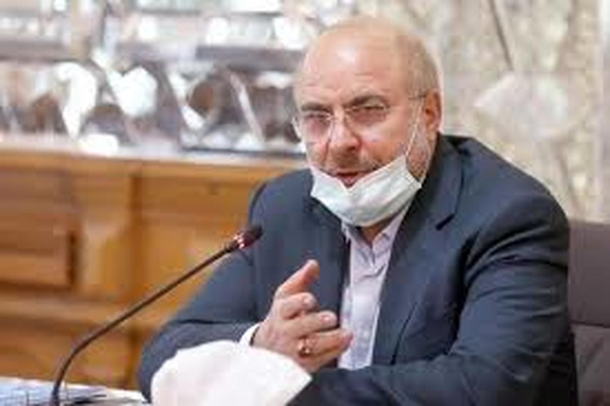 قانون «اقدام راهبردی برای لغو تحریمها»باطل شد