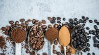 کافئین | عوارض مصرف بیش از حد کافئین چیست؟