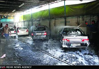 کارواشهای پرخرج تهران