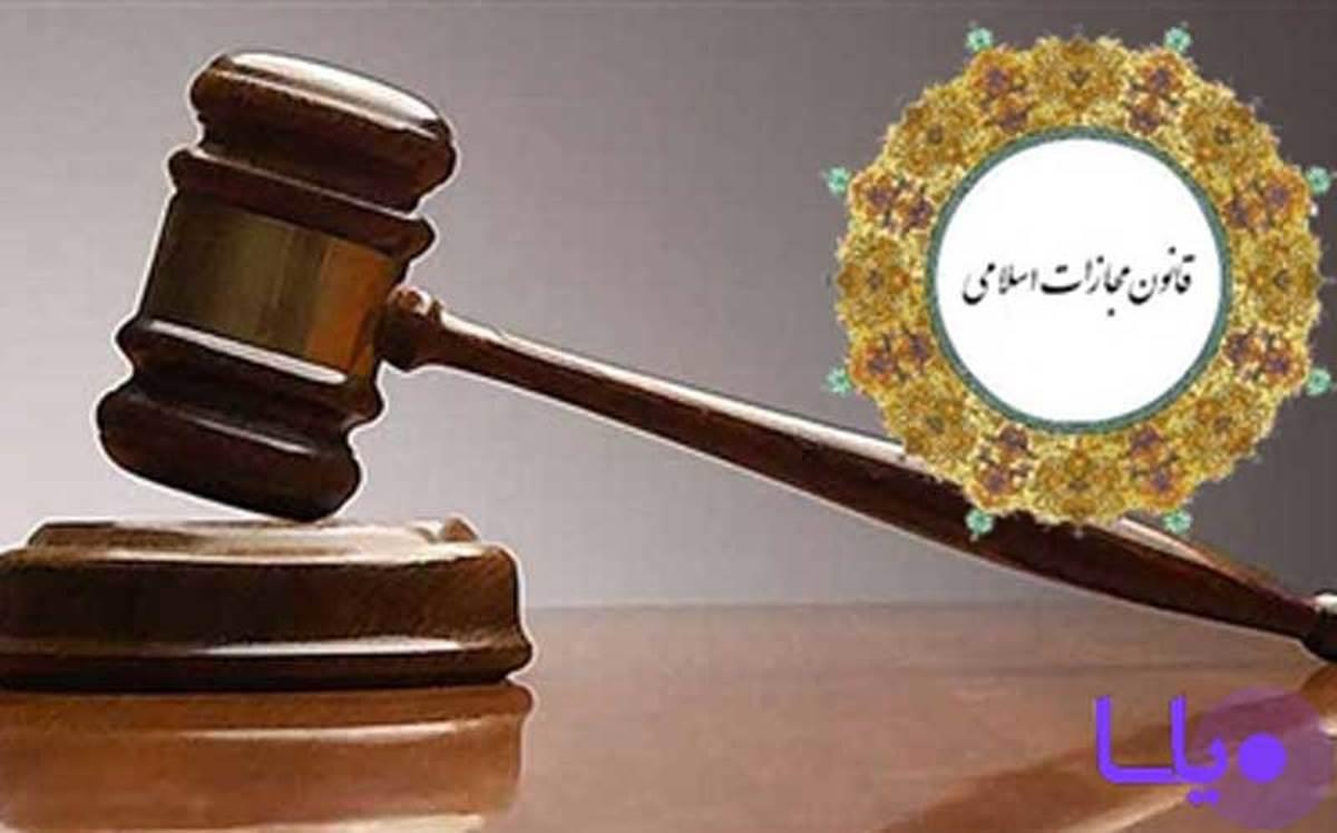 حقوق متهمان امنيتي محدود ميشود؟