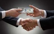 سرچشمه فساد را سیاست گذاری درست می خشکاند یا قوانین ضدفساد؟