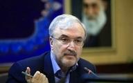 وزیر بهداشت: آمریکا دسترسی ایران به دارو را محدود کرد