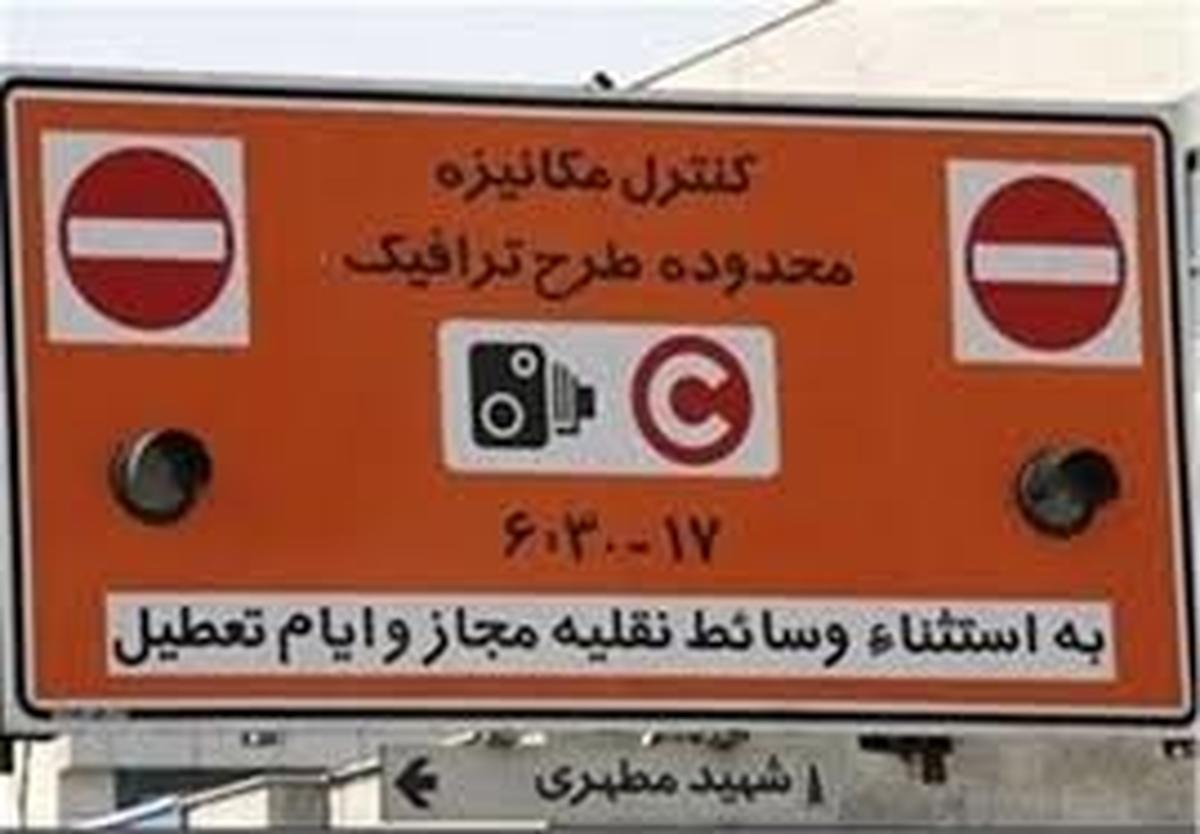 دستور توقف برخورد با مأموران ناجا در ماجرای تهرانپارس