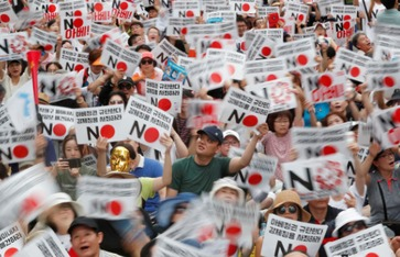 اختلاف کره جنوبی و ژاپن بر سر غرامت کار اجباری
