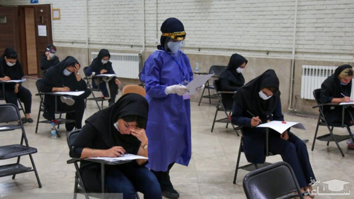 آزمون دستیاری  |  هفته آینده زمان برگزاری آزمون دستیاری مشخص میشود
