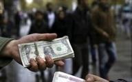 قیمت ارز و سکه تا کجا میریزد؟