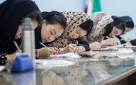 احیای کرسی های زبان فارسی خارج از کشور