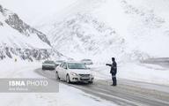 جادههای این استانها برفی است
