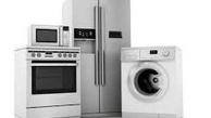 جدیدترین قیمت های لوازم خانگی را در این مطلب بخوانید  قیمت برندهای لوازم خانگی در بازار+جزئیات