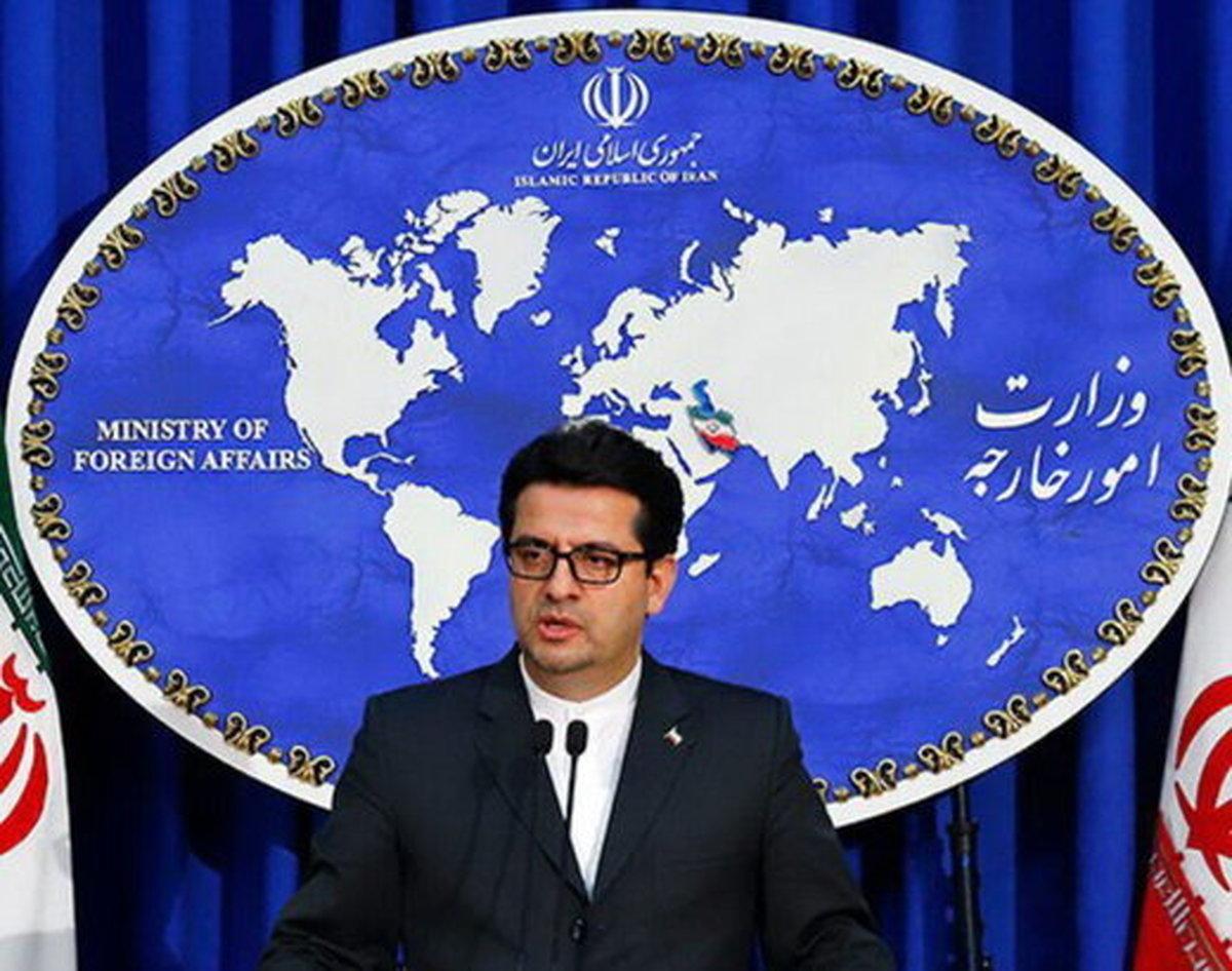 واکنش ایران به اظهارات مقام آمریکایی درباره نقض حقوق بشر