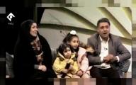 مسخرهبازی صداوسیما با ترویج خشونت علیه زنان