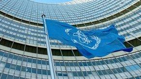 آژانس انرژی اتمی: ذخایر اورانیوم غنی شده ایران بیش از تعهد توافق هستهای است