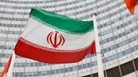آژانس تولید اورانیوم فلز غنی شده ۲۰درصدی در ایران را تائید کرد