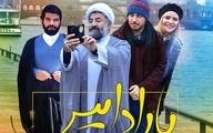 سلفی مهران رجبی در لباس روحانیت کنار بازیگر زن