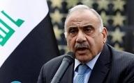 درخواست عبدالمهدی از رییس جمهوری عراق برای معرفی نخست وزیر جدید