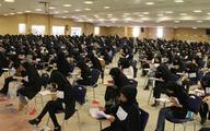 ۱۱ بهمن نتایج اولیه هشتمین آزمون استخدامی کشور اعلام میشود