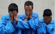دستگیری ۸۲۷ مجرم در طرح رعد پلیس