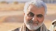خاطره جالب یک پرستار از حاج قاسم در بیمارستان نجمیه