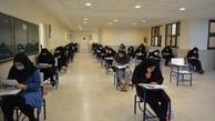نتایج آزمون وکالت ۱۳۹۹ هفته آینده منتشر میشود