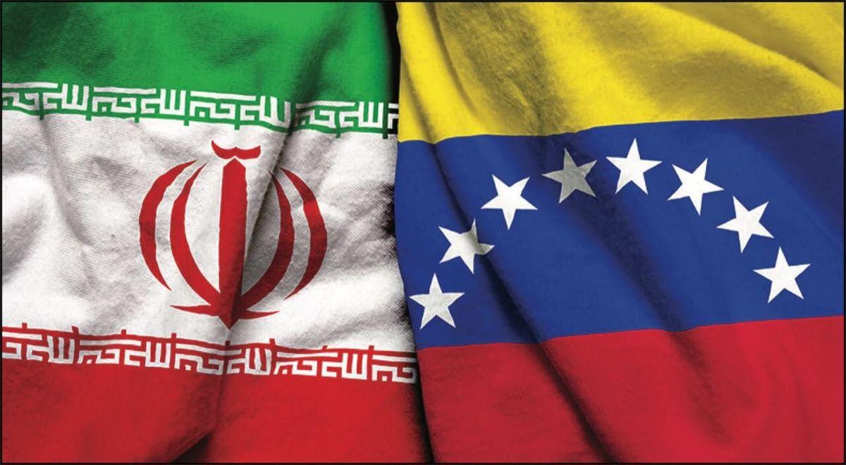 هواپیمای حامل کمکهای بشردوستانه برای مقابله با کووید-۱۹ از ایران به ونزوئلا رسیده است.