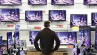 قیمت انواع تلویزیون چقدر است؟