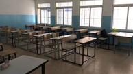 آغاز فعالیت مدارس با حضور «اختیاری» دانش آموزان از امروز