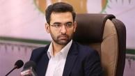 آذری جهرمی: کلمه «اینترنت ملی» جعلی است   اینستاگرام مسدود نمیشود
