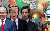 جزئیات وال استریت ژورنال از معامله قرن | طرح ترامپ شدیدا به سود اسرائیل است