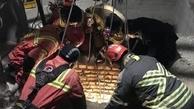 حادثه  | نیروهای آتش نشانی کارگر محبوس در چاه را نجات دادند