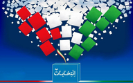 انتخابات 1400  | دعوای اضلاع 4 گانه اصولگرایان در شورای شهر