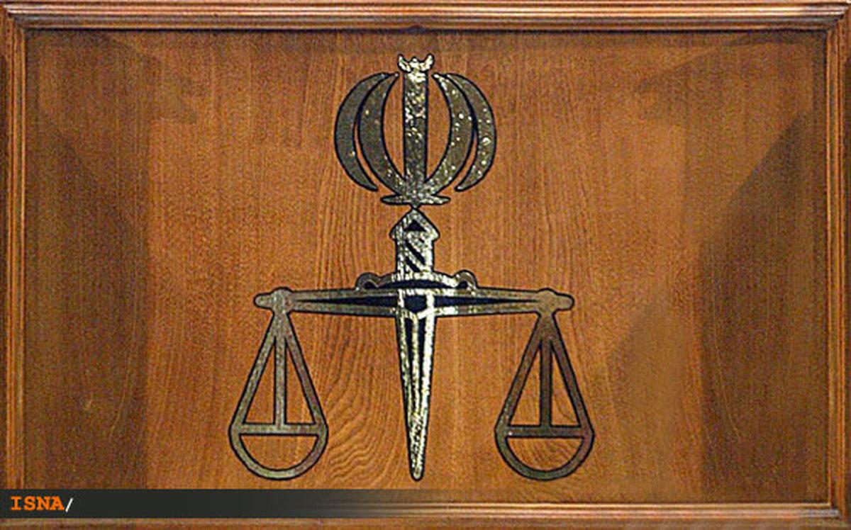 قوه قضاییه |  تکذیب خودکشی سه زندانی در قرچک