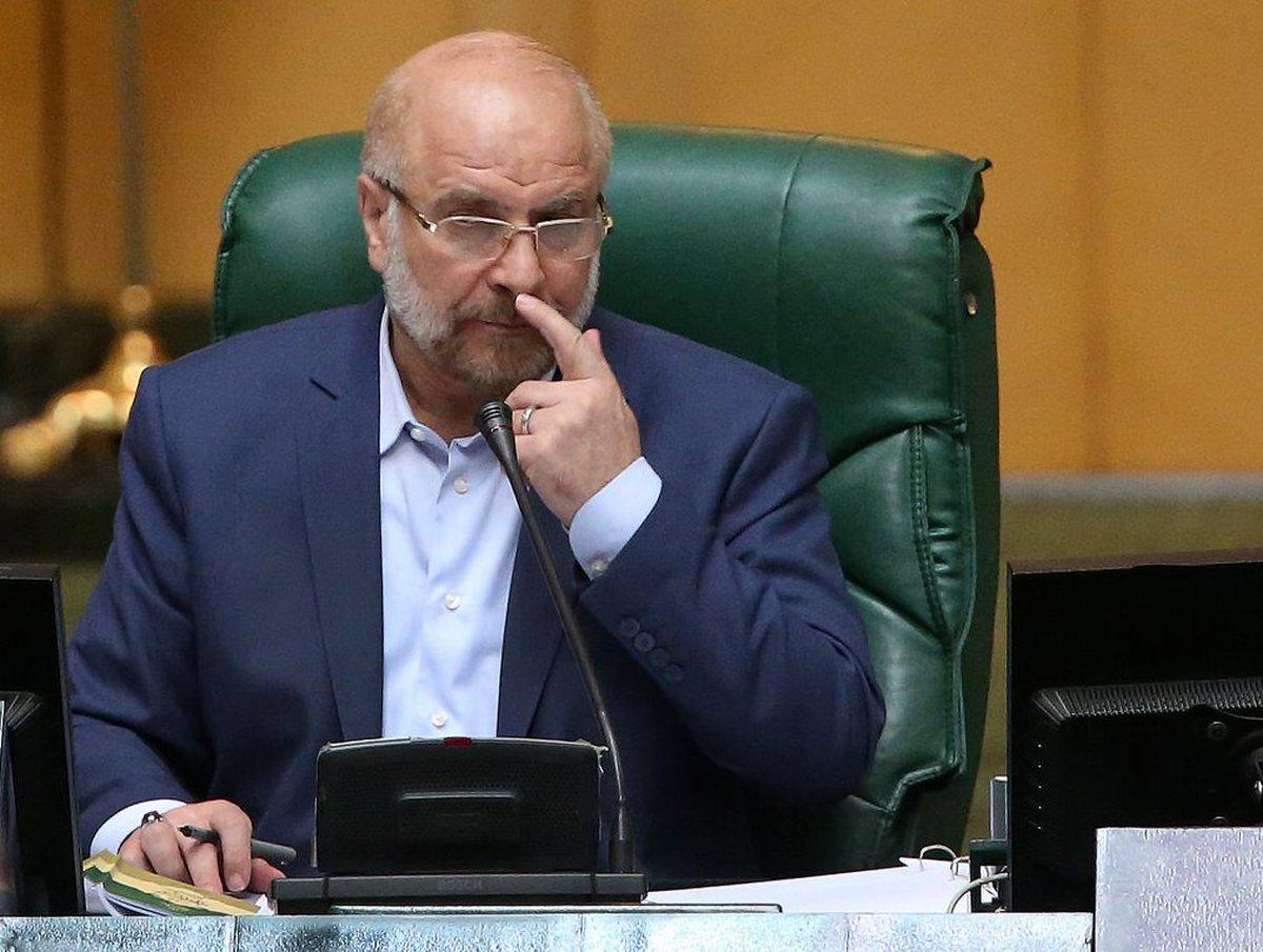 قالیباف:بررسی لایحه بودجه ۱۴۰۰ را به پایان رساندیم