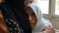 تسلیت : مرجان گلچین داغدار شد